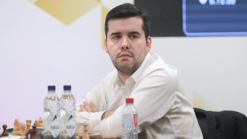 Непомнящий стал вторым финалистом этапа Гран-при ФИДЕ в Москве