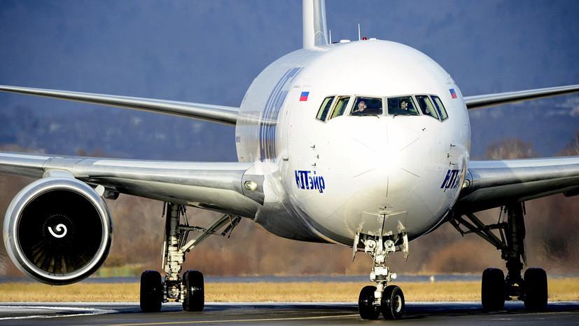 СК начал проверку после инцидента с самолётом в Сургуте