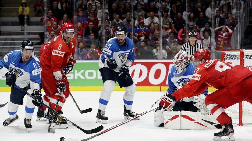 «Надеялись, что кто-то забьёт за них»: хоккейные эксперты — о поражении сборной России в полуфинале ЧМ