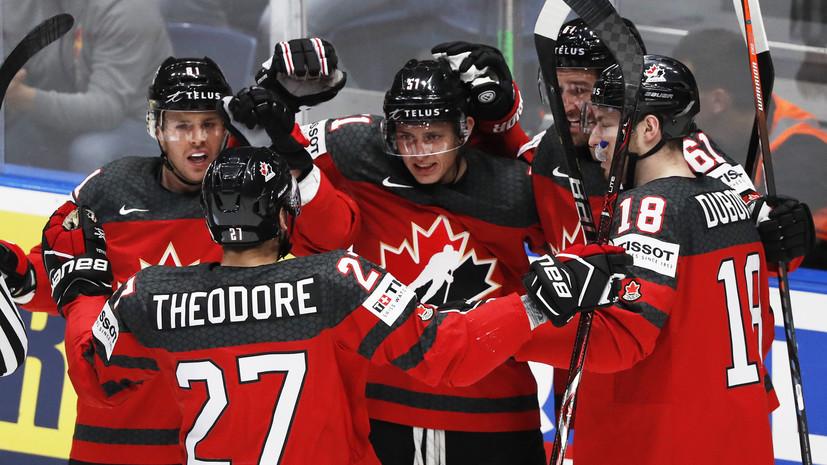Канада обыграла Чехию и вышла в финал ЧМ по хоккею