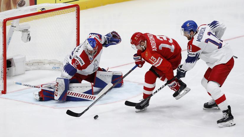Россия сыграет с Чехией в матче за бронзу ЧМ-2019 по хоккею