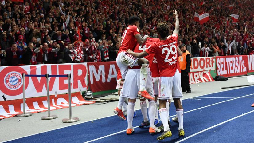 «Бавария» в 19-й раз в истории завоевала Кубок Германии по футболу, обыграв «Лейпциг»