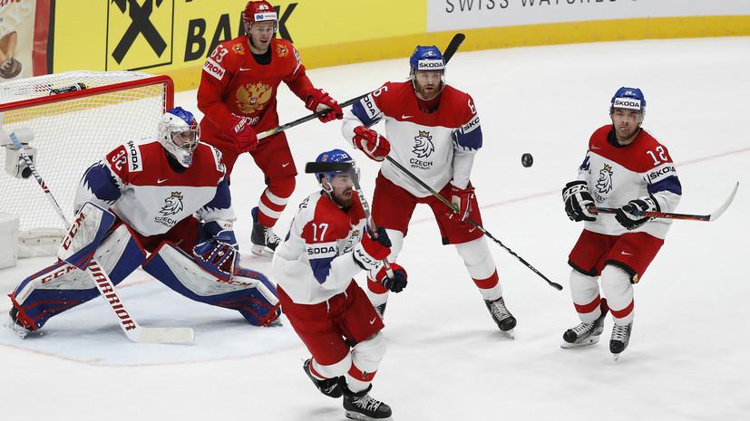 Врана заявил, что сборной Чехии нужно избежать прошлых ошибок в матче с Россией