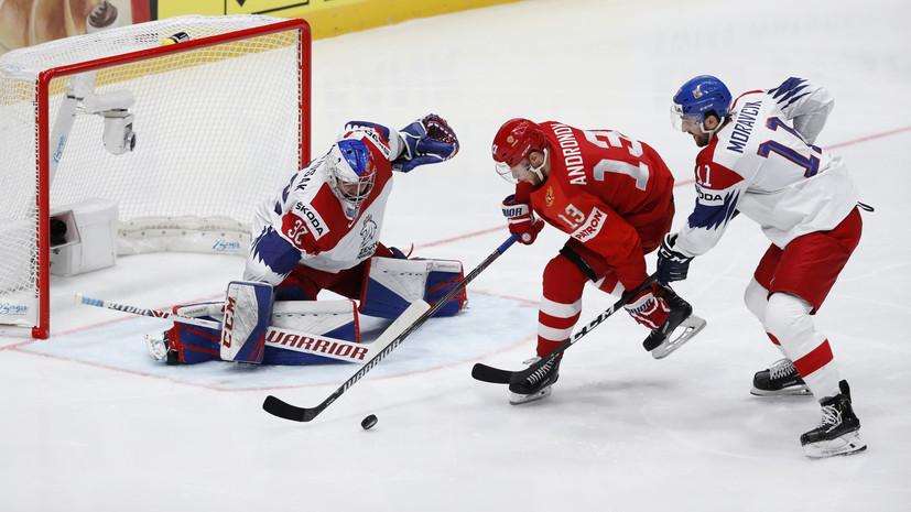 Чешский хоккеист Коларж рассказал о настрое команды на матч за бронзу ЧМ с Россией