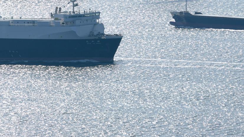 В Японии при столкновении двух судов пропали четыре человека