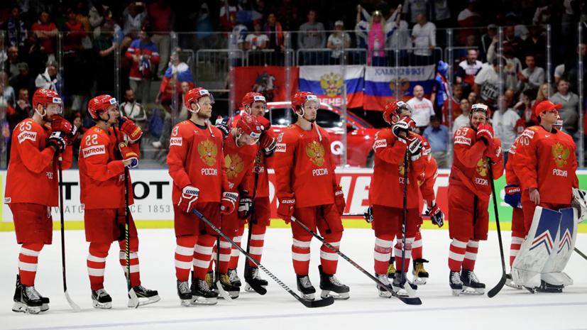 Ротенберг заявил, что сборная России по хоккею будет играть на победу в матче за бронзу