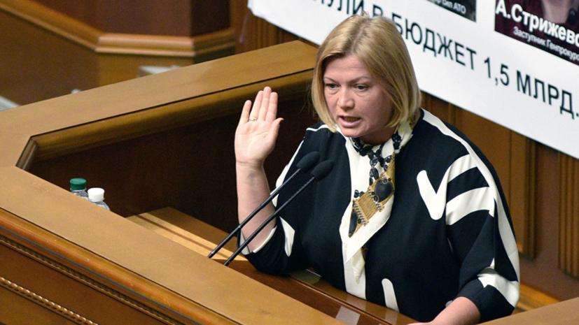 В Раде осудили задержание активистов за призыв к импичменту Зеленского