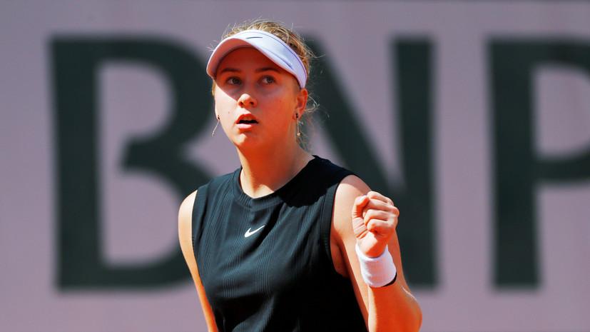 Потапова победила бывшую первую ракетку мира на старте «Ролан Гаррос»