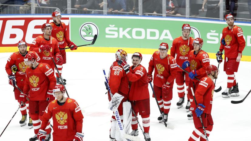 Буре объяснил поражение сборной России по хоккею от Финляндии