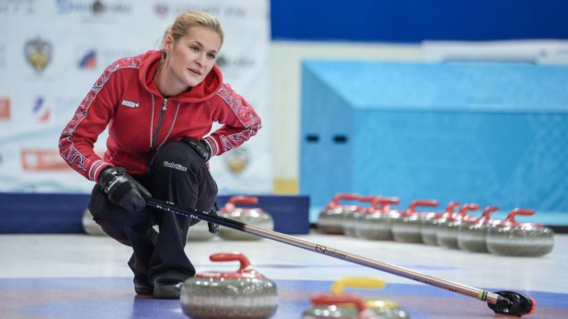 Российские кёрлингистки стали вторыми на Arctic cup