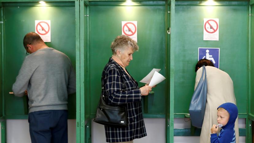 Явка на президентские выборы в Литве к 15:00 составила 38,4%