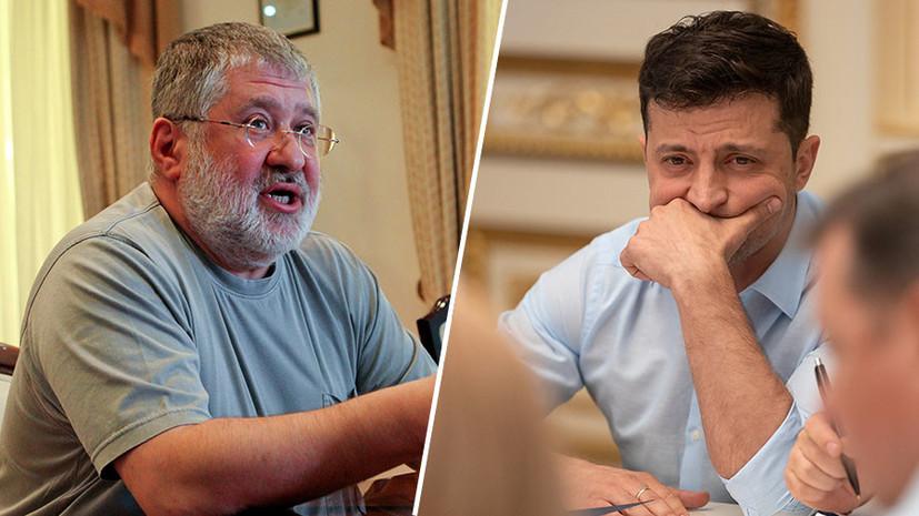 «Освободиться от всех долговых обязательств»: Коломойский посоветовал Зеленскому объявить дефолт