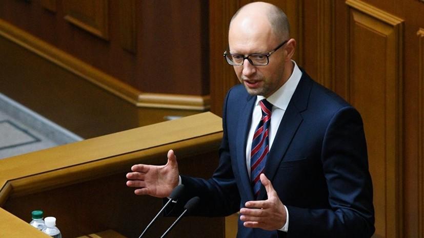 Яценюк призвал Зеленского потребовать созыва СБ ООН из-за решения трибунала по морякам