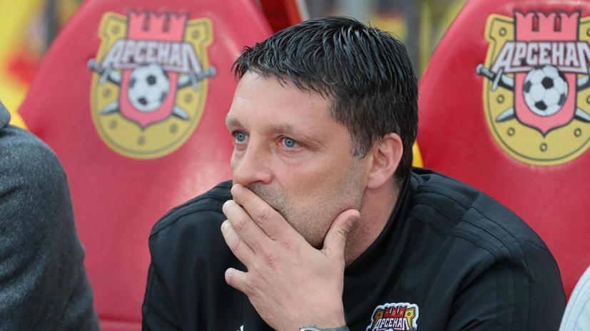 Тренер «Арсенала» рассказал о возможных проблемах с комплектованием команды на следующий сезон