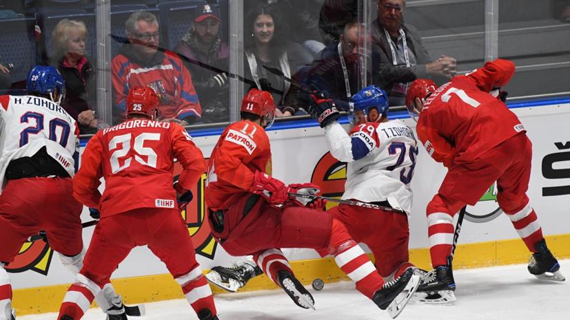 Сборная России открыла счёт в матче с Чехией за бронзу ЧМ по хоккею