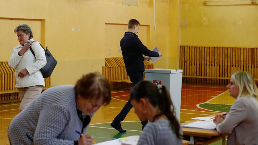 Явка на второй тур президентских выборов в Литве к 17:00 составила 44,9%
