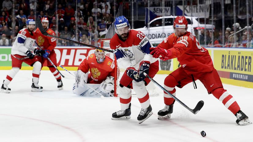 Сборная Чехии сравняла счёт в матче за бронзу ЧМ по хоккею с Россией