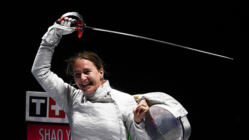 Фехтовальщица Великая победила на турнире «Московская сабля»