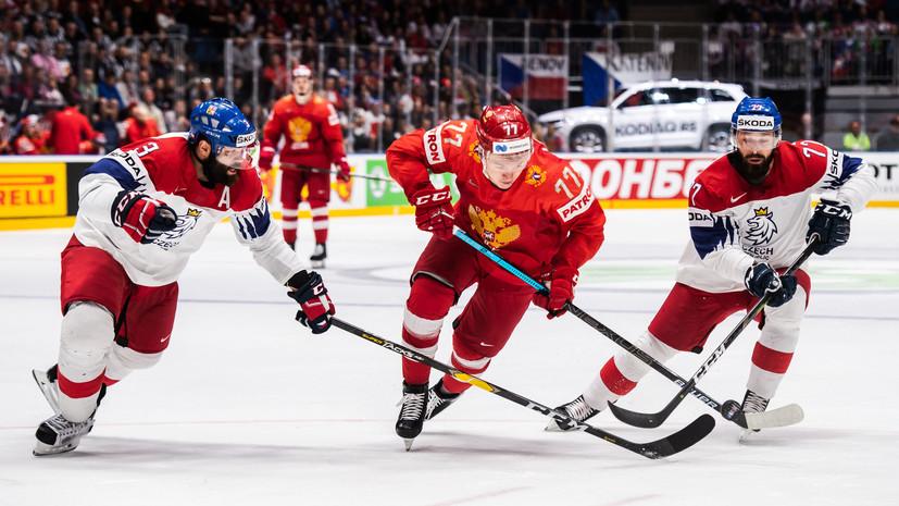 Сборные России и Чехии играют вничью по итогам второго периода матча за бронзу ЧМ по хоккею