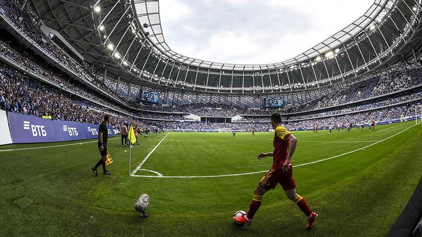 «Мы вернулись домой»: как прошёл первый матч на реконструированном стадионе «Динамо»