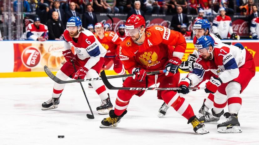 Сборная России уступает Чехии по броскам после второго периода матча за бронзу ЧМ-2019