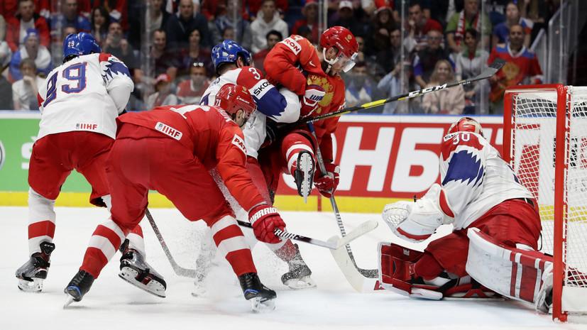 Сборные России и Чехии сыграют овертайм в матче за бронзу ЧМ по хоккею