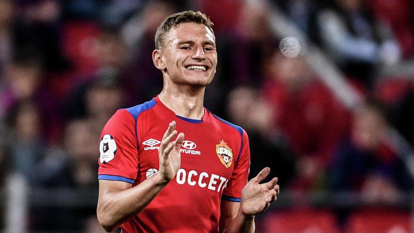 Футболист ЦСКА Чалов рад победе в гонке бомбардиров РПЛ