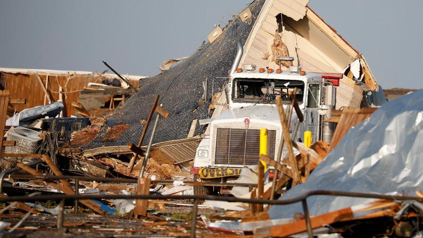 В Оклахоме в результате торнадо пострадали 29 человек