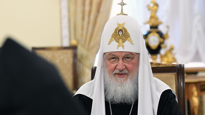 Патриарх Кирилл освятил русский храм в Страсбурге