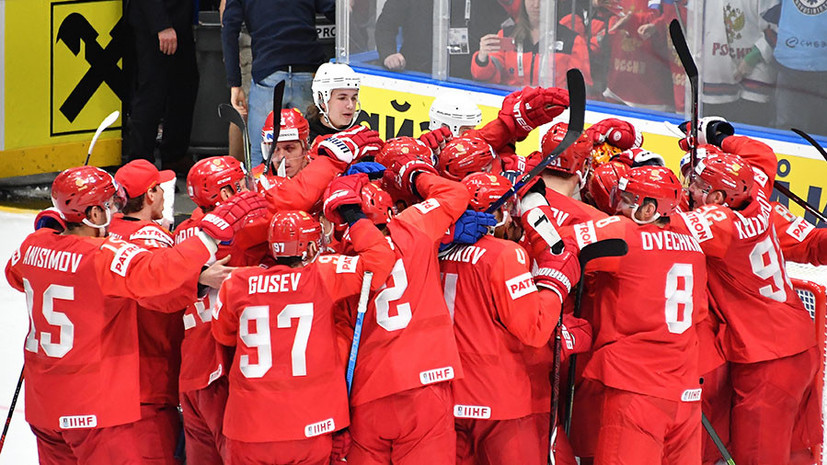 Россия по буллитам победила Чехию и завоевала бронзу ЧМ по хоккею