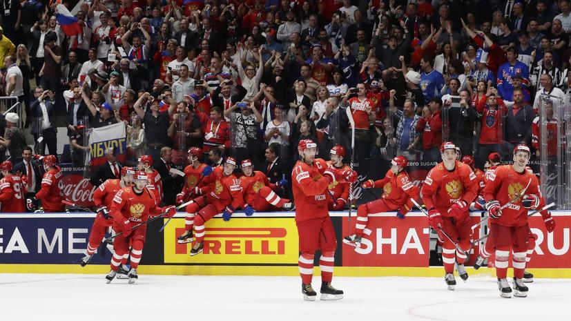 Хоккеистов сборной России наградили бронзовыми медалями ЧМ-2019