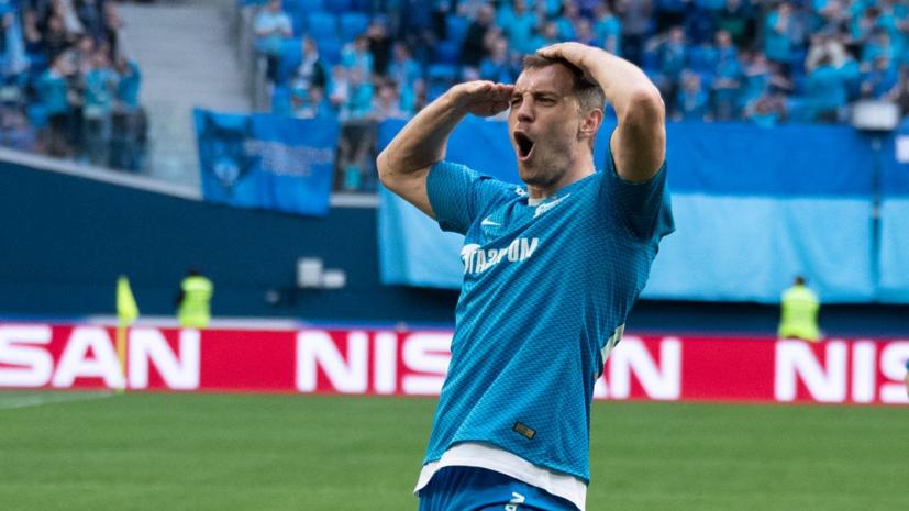 Дзюба стал лучшим ассистентом РПЛ сезона-2018/19