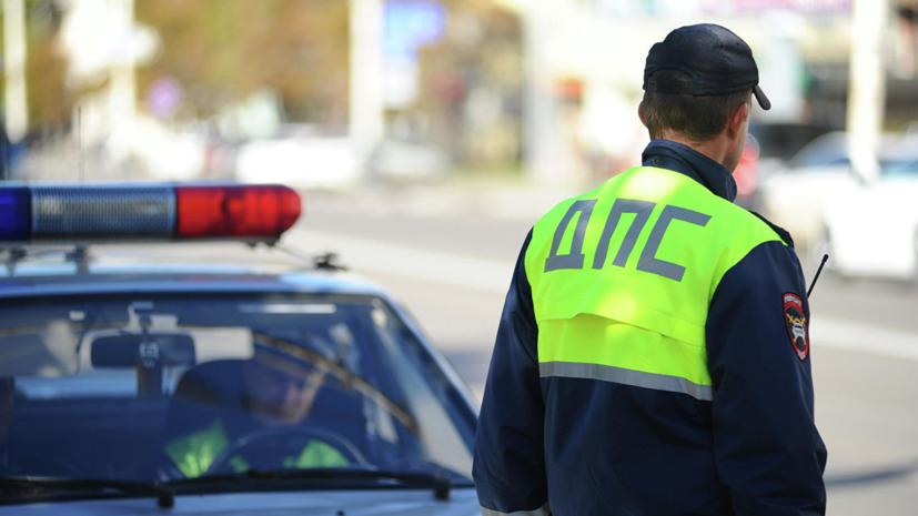В Москве нарушитель при погоне сбил инспектора ГИБДД