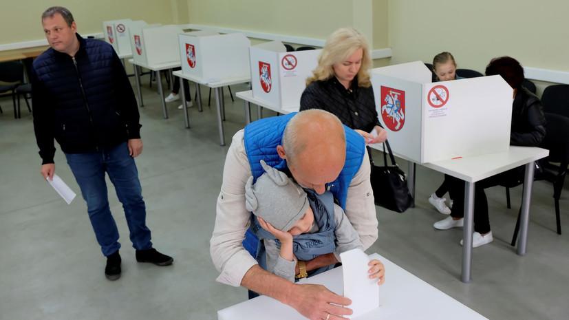 Явка во втором туре президентских выборов в Литве составила 53,4%