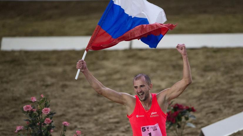 Россиянин Лесун победил на этапе КМ по современному пятиборью