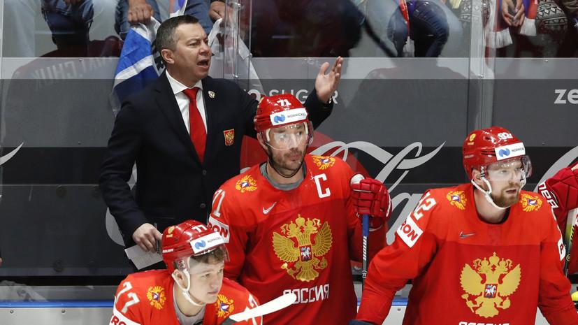 Воробьёв заявил, что во время отпуска обдумает вопрос о главной ошибке на ЧМ-2019