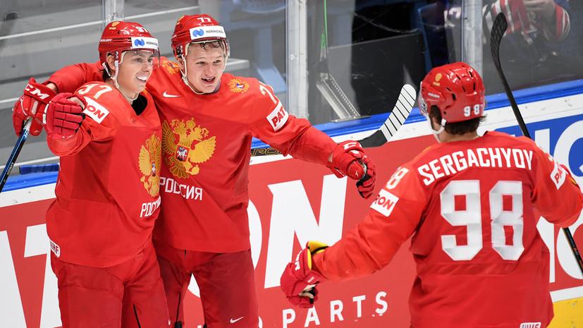 Сергачёв оценил своё выступление на ЧМ по хоккею