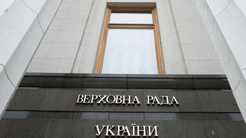В Раде обвинили уходящую власть в попытке сокрытия следов преступлений на Майдане