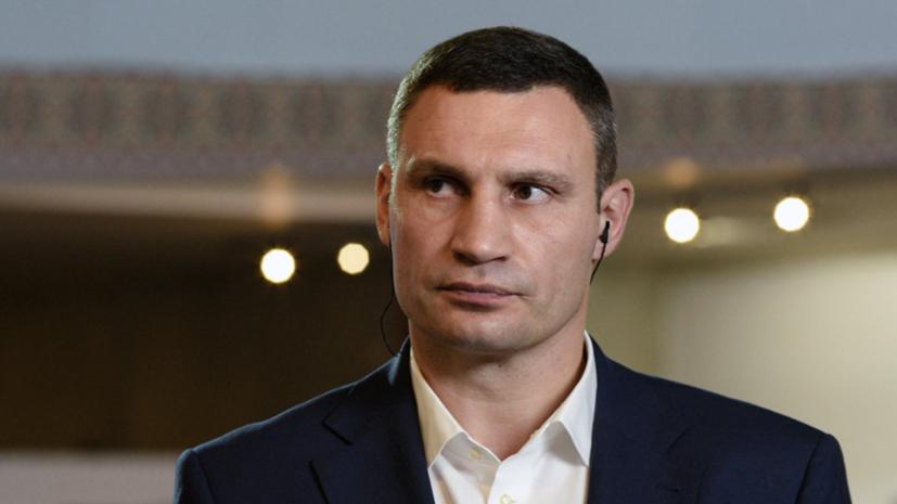 Кличко рассказал подробности об инциденте со стеклянным мостом