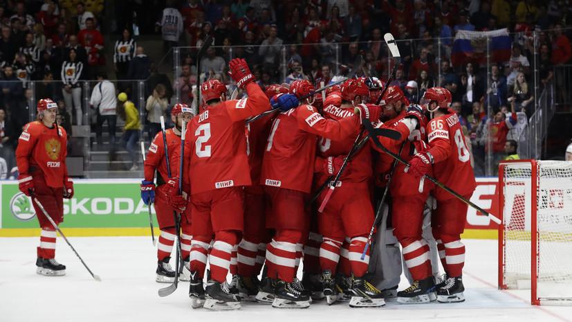 ФХР пригласила фанатов встретить хоккеистов сборной России по возвращении с ЧМ-2019