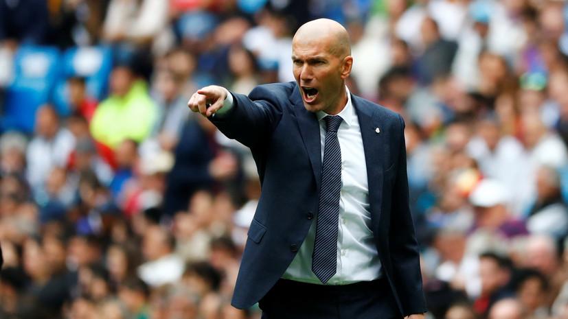 СМИ: Зидан не хочет, чтобы Рамос покидал «Реал»