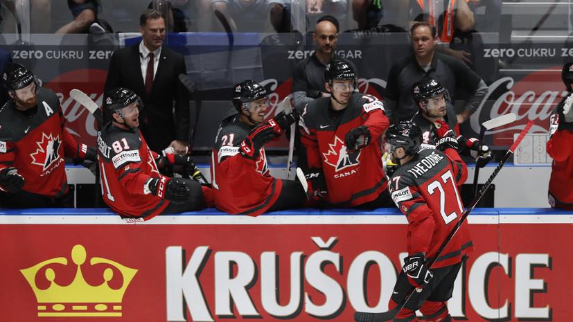 Сборная Канады по хоккею стала первой в истории командой, завоевавшей 50 медалей ЧМ