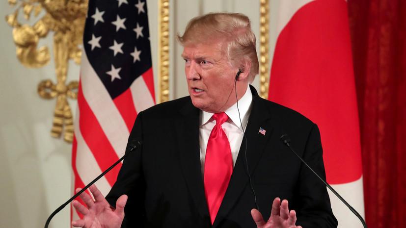 Трамп заявил, что США не стремятся к смене режима в Иране