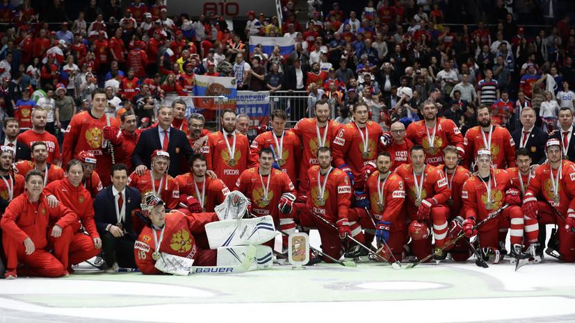 Быков высказался о выступлении сборной России по хоккею на ЧМ