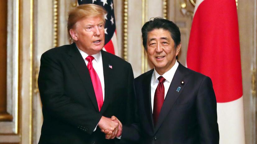 Трамп заявил о планах Японии купить 105 истребителей F-35