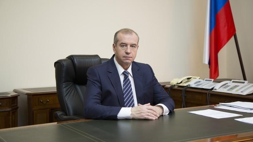 Губернатора Иркутской области госпитализировали