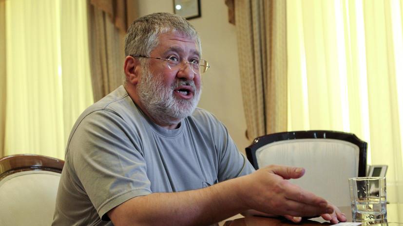 Коломойский рассказал о поддержке олигархами Зеленского на выборах