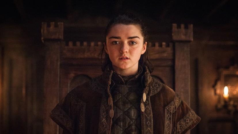 Родившуюся в Москве девочку назвали именем героини «Игры престолов»