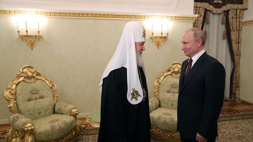 Песков: Путин и патриарх Кирилл обсудили ситуацию в Екатеринбурге