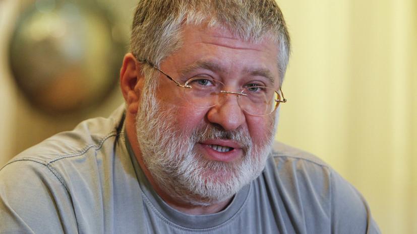 Коломойский рассказал о шантаже со стороны главы администрации Порошенко